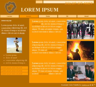 Тестовая страница сайта (в тёмной гамме цветовой схемы)