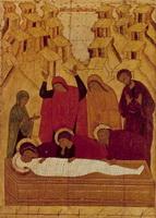 Положение во гроб (XV век)