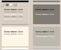 «Тусклая» цветовая схема
