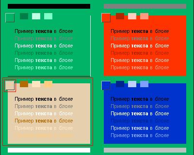 Первый квадрат перечня цветов (выделено красным)
