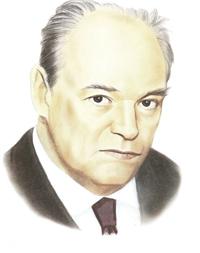 Чарушин Е.И.