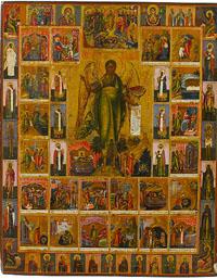 Иоан Предтеча (Середина XIX века)