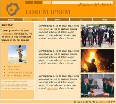 Тестовая страница сайта (в светлой гамме цветовой схемы)